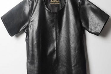Why You Should Be Wearing Leather Shirts (and How to Do It)