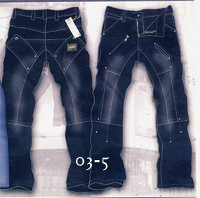 Leather Cargo Jeans - Style 03-5