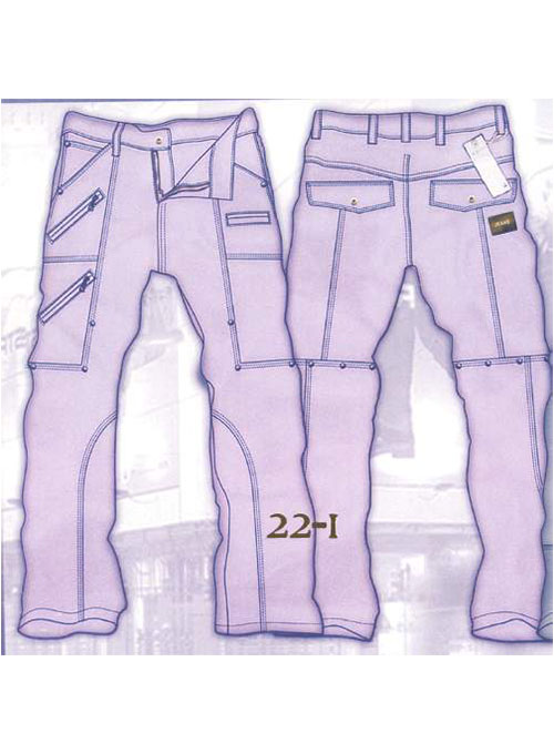 Leather Cargo Jeans - Style 22-1